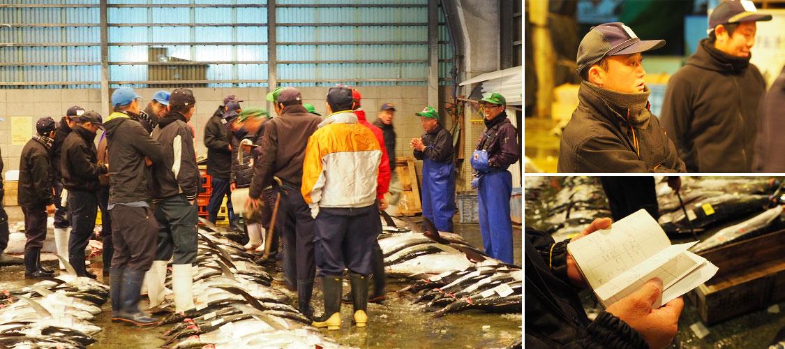 午前5時30分~ 早朝の鹿児島魚類市場の競りの始まり